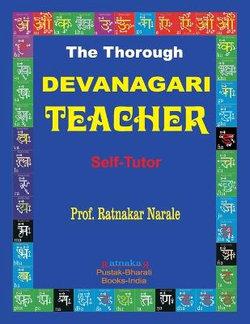 The Thorough Devanagari Teacher