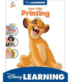 Smart Skills Printing, Ages 3 - 8