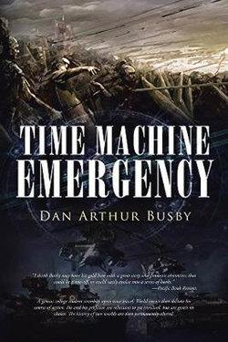 Time Machine Emergency