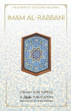 Imam Al-Rabbani