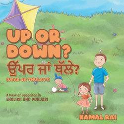 Up or Down? ਉੱਪਰ ਜਾਂ ਥੱਲੇ? (Upar ja Thulay?)