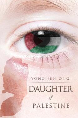 Daughter of Palestine