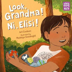 Look, Grandma! ni, Elisi!