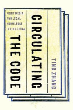 Circulating the Code