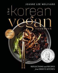 The Korean Vegan Cookbook