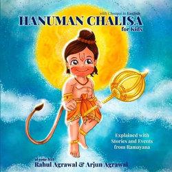 Hanuman Chalisa for Kids