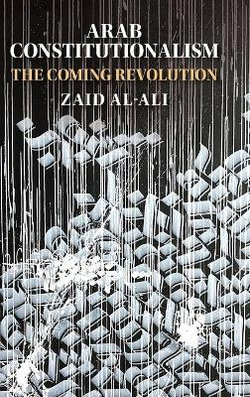 The Arab Constitutional Tradition