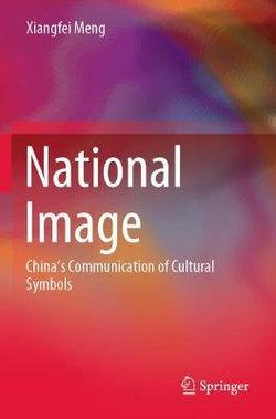 National Image