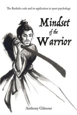 Mindset of the Warrior