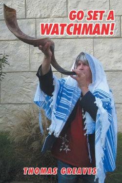 Go Set a Watchman!