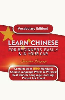 Learn Mandarin Chinese For Beginners Easily & In Your Car! Vocabulary Edition!