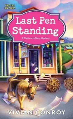 Stationery Shop Mystery : Last Pen Standing