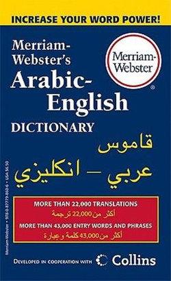 M-W English-Arabic Dictionary
