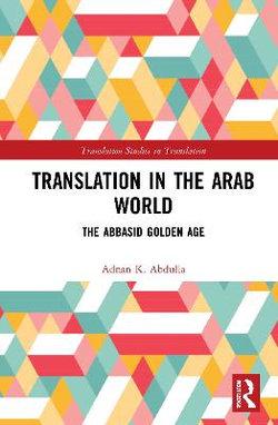 Translation in the Arab World