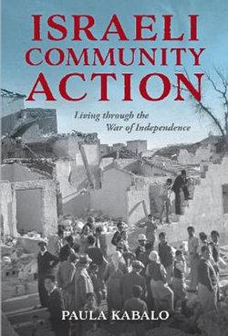 Israeli Community Action