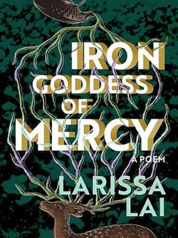 Iron Goddess of Mercy