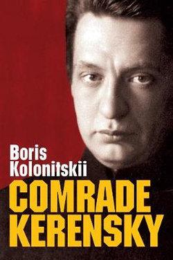 Comrade Kerensky