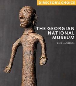 The Georgian National Museum