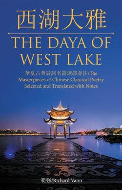 /the Daya of West Lake