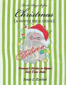 Twelve Days Before Christmas