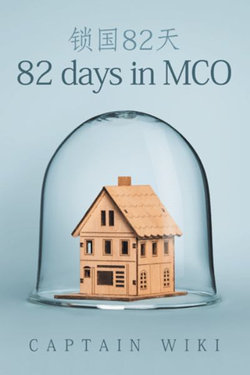82 82 Days in Mco