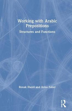 Working with Arabic Prepositions