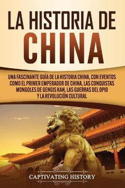 La Historia de China