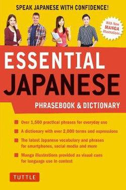 Essential Japanese 2 Phrasebook and Dictio