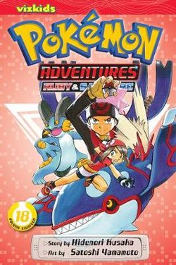 Pokemon Adventures (Ruby and Sapphire), Vol. 18