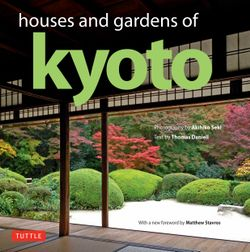 Houses Gardens Kyoto 2